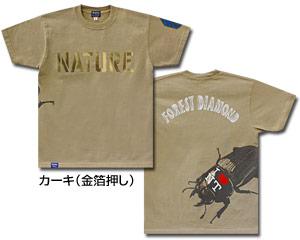 オリジナル 「I LOVE NATURE」Tシャツ/カーキ(金)