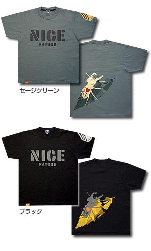 オリジナル第3弾 NICE NATURE Tシャツ