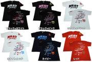 ミートソルジャーTシャツ 祭りバージョン