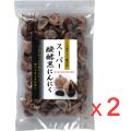 【300gプレゼント】スーパー醗酵黒にんにく 粒タイプ500gx2袋セット