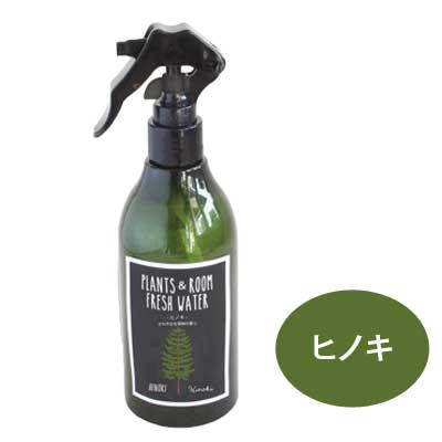 ヒノキスプレー(PLANTS&ROOM FRESH WATER)ヒノキ300ml【除菌・消臭・天然・安心・靴・ソファ ・SPICE】