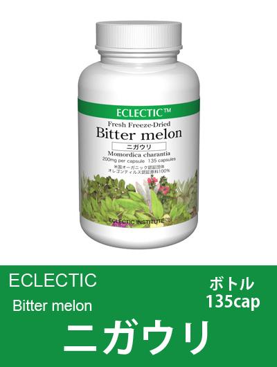 エクレクティック(ECLECTIC) ニガウリ(ゴーヤー) ボトル135cap【オーガニック・ハーブサプリ・カプセル・糖が気になる】