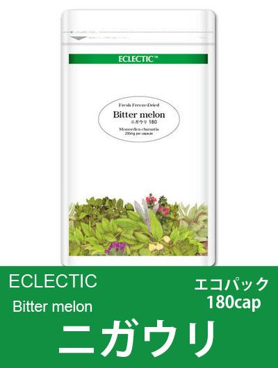 エクレクティック(ECLECTIC) ニガウリ(ゴーヤー) Ecoパック180cap【オーガニック・ハーブサプリ・カプセル】