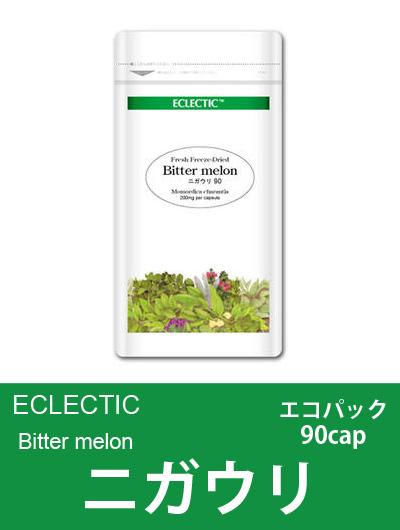 【メール便可】エクレクティック(ECLECTIC) ニガウリ(ゴーヤー) Ecoパック90cap【オーガニック・ハーブサプリ・カプセル・糖気になる】