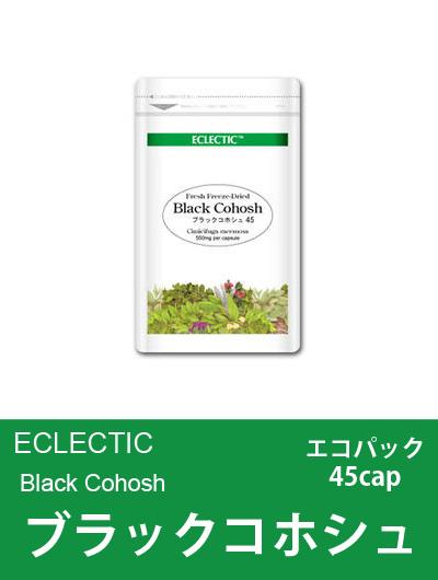 エクレクティック(ECLECTIC) ブラックコホシュ Ecoパック 180cap【オーガニック・ハーブサプリメント・大人ニキビ・】