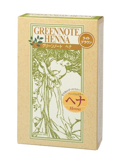 グリーンノート(GREENNOTE) ヘナ ハーバルカラー ライトブラウン【白髪染め・早く染まる・簡単・安全・天然100%・トリートメント】