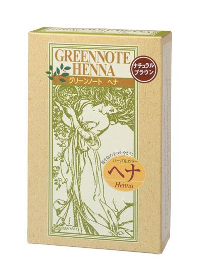 グリーンノート(GREENNOTE) ヘナ ハーバルカラー ナチュラルブラウン【白髪染め・早く染まる・簡単・安全・天然100%・トリートメント】