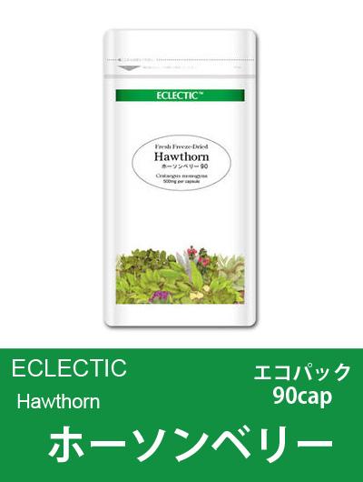 【メール便可】エクレクティック(ECLECTIC) ホーソンベリー(セイヨウサンザシ)Ecoパック90cap 【オーガニック】