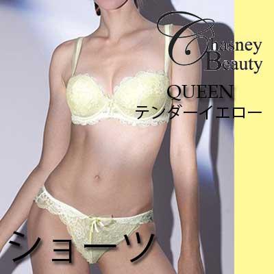 チェスニービューティ(CHASNEY BEAUTY)クイーン(QUEEN)ショーツ(テンダーイエロー)【CB3130/12-TYELLOW】