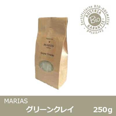 マリアス(MARIAS)グリーンクレイ 250g 【泥・パック・フランス・海泥】