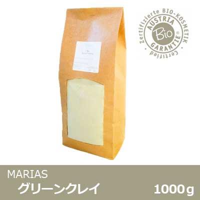 マリアス(MARIAS)グリーンクレイ1000g 【泥・パック・フランス・海泥】