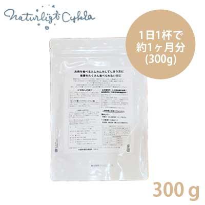 【メール便限定】ナチュクル(natu・cle) フィッシュボーンブロス300g 【アミノ酸・ペプチド・タンパク質・たんぱく質】