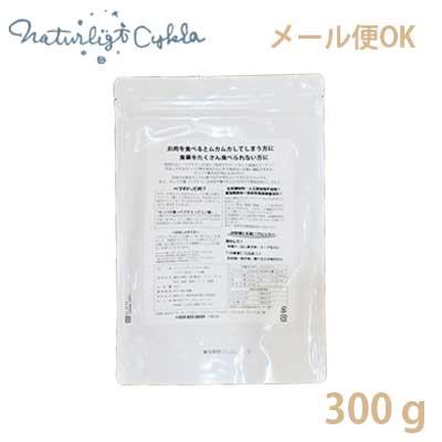 【メール便OK】ナチュクル(natu・cle) フィッシュボーンブロス300g 【天然だし・出汁・アミノ酸・ペプチド・タンパク質・たんぱく質】