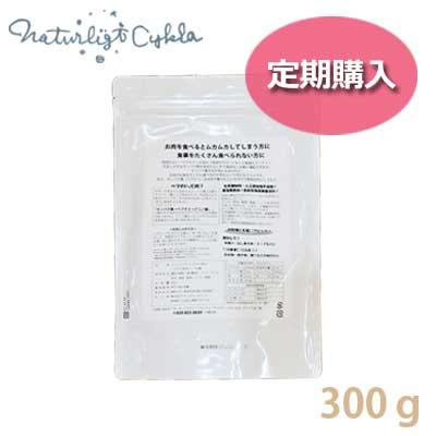 【定期】ナチュクル(natu・cle) フィッシュボーンブロス300g 【アミノ酸・ペプチド・タンパク質・たんぱく質】