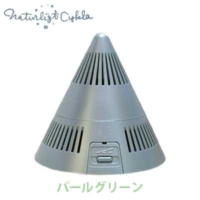 【送料無料】新型セラピュア クリーン源気(げんき)【空気清浄機・シックハウス・ウィルス・花粉・たばこ・PM2.5】