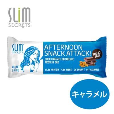 【合計12個までメール便OK】SLIM SECRETS(スリムシークレット) キャラメル 【低糖質・ロカボ・大豆・プロテインバー・タンパク質・たんぱく質・ダイエット・食物繊維・イートラボ】