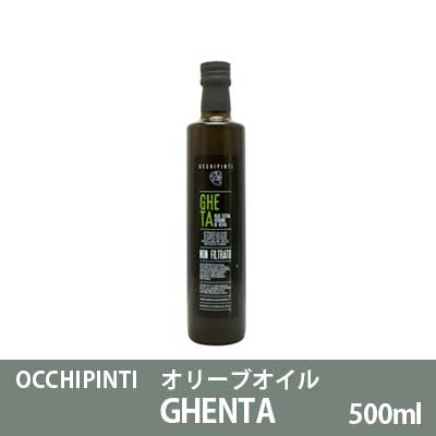 オキピンティ(OCCHIPINTI)GHETAエクストラヴァージンオリーブオイル500ml 【有機・ゲータ】