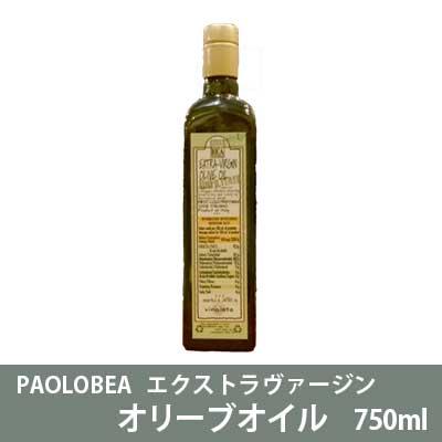 パオロ・ベア(PAOLOBEA)エクストラヴァージンオリーブオイル750ml