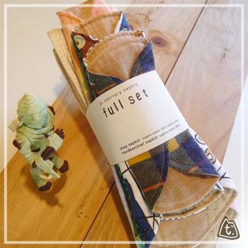 トゥータ(touta) FULL(フル) セット(14枚入リ)【布ナプキン・生理用品・むれない・かぶれにくい・肌にやさしい・フルセット】