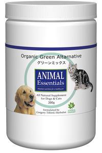 アニマル エッセンシャルズ (Animal Essentials) グリーンミックス 300g 【ペット用ハーブサプリ・ご飯にプラス・野菜不足の子に】