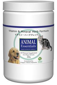 アニマル エッセンシャルズ(Animal Essentials)ビタミン・ハーブブレンド 300g【ペット用ハーブサプリ・手作りご飯にプラス・ミネラル】