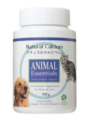 アニマル エッセンシャルズ (Animal Essentials) ナチュラル カルシウム 100g 【ペット用ハーブサプリ・ご飯にプラス・カルシウム】