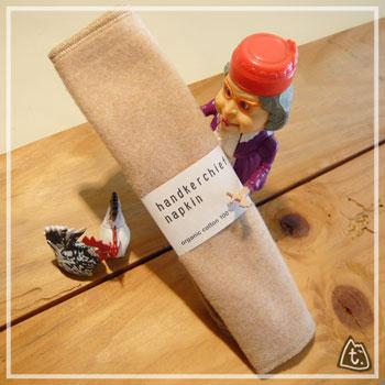 【メール便可】トゥータ(touta) パイルハンカチーフ L【布ナプキン・生理用品・むれない・かぶれにくい・肌にやさしい・吸収力が高い】
