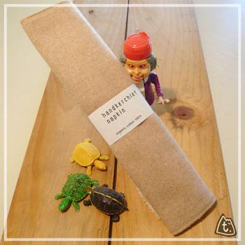 【メール便可】トゥータ(touta) ワッフル/パイルハンカチーフ L【布ナプキン・生理用品・むれない・かぶれにくい・肌にやさしい・両面】