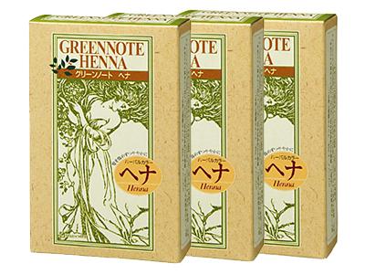 グリーンノート(GREENNOTE) ヘナハーバルカラー ナチュラルブラウン3個セット【白髪染め・早く染まる・安全・天然100%】