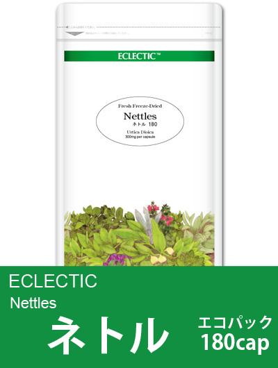 エクレクティック(ECLECTIC) ネトル Ecoパック180cap【オーガニック100%・ハーブサプリメント・カプセル・花粉の季節に】