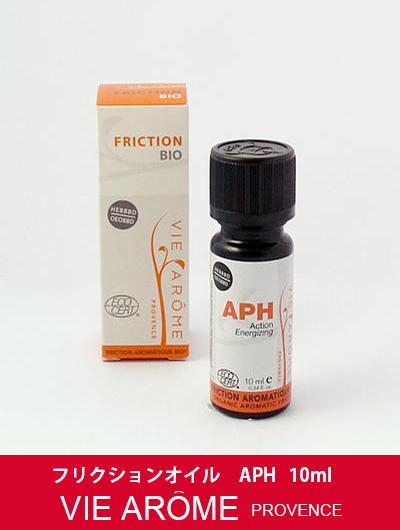 ヴィアローム(Vie arome) フリクションオイル APH 10ml【オーガニック・精油・エッセンシャルオイル・元気・朝】