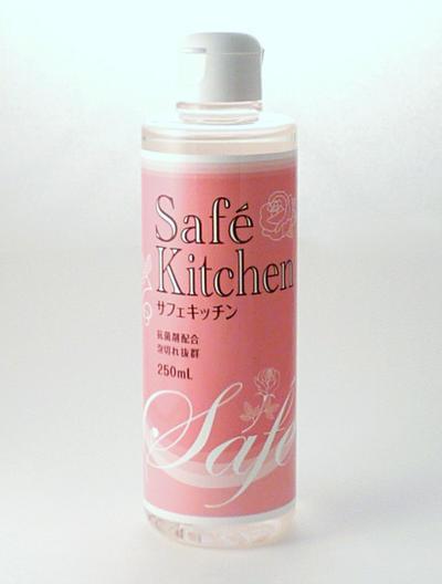 サフェ(safe) サフェキッチン 250ml 【台所用洗剤・洗浄力が高い・油汚れスッキリ・手が荒れない・安心・アレルギーの方に・濃縮タイプ】
