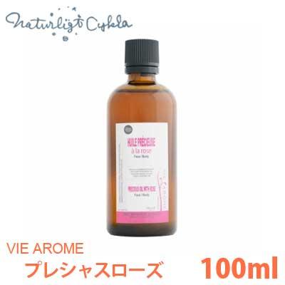 ヴィアローム(Vie arome) プレシャスローズオイル 100ml【オーガニック・保湿・ハリ・うるおい・香りがいい】