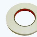 紙両面テープ(強粘着薄手) スリオンテープ  5487(マクセル) 幅51mm×50m巻