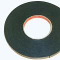加工性ブチル両面粘着テープ スリオンテープ 5976(マクセル) 幅105mm×30m巻