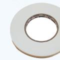 【ネコポス便可】汎用両面接着テープ ダイタック両面テープ 815GT(DIC) 幅3mm×50m巻