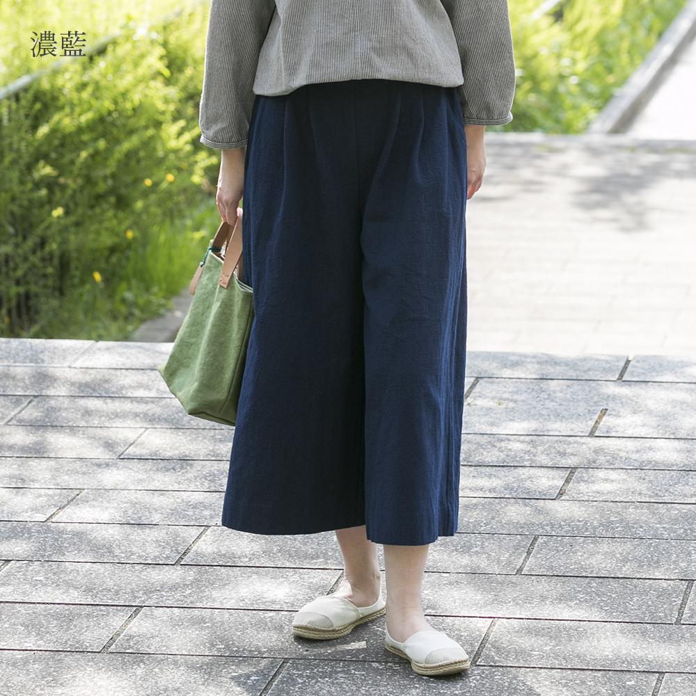 備後節織のたりズボン [暮らしの衣 あじさい|西友里さん(石川県)] 濃紺・灰色・縞藍