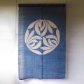 麻 藍染め のれん 蘭文