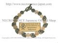 【ネクロマンス NECROMANCE】 ルチルクォーツ スカルブレスレット Rutilated Quartz Skull Bracelet 金線 水晶 骸骨
