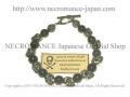 【ネクロマンス NECROMANCE】 ガーネット スカルブレスレット Garnet Skull Bracelet 紅榴石 骸骨