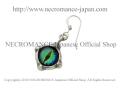 【ネクロマンス NECROMANCE】 シルバー義眼ピアス Silver Glass Eye Pierce <ブルー グリーン/Blue Green/青緑> 目玉 悪魔 ドラゴン Dragon 龍