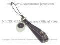 【ネクロマンス NECROMANCE】 義眼携帯ストラップ Eye Mobile phone charm strap <ヘーゼル/Hazel/茶色> 目玉