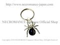 【ネクロマンス NECROMANCE】 ブラックスパイダーキーリング Black Spider Keyring 蜘蛛