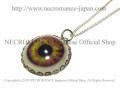 【ネクロマンス NECROMANCE】 義眼ネックレス Eye Necklace <ヘーゼル/Hazel> 目玉