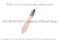 【ネクロマンス NECROMANCE】 ローズクォーツ ドロップティアーネックレス Rose Quartz Drop Tear Necklace 涙 真実の愛