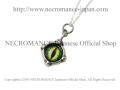 【ネクロマンス NECROMANCE】 シルバー義眼ネックレス Silver Glass Eye Necklace <グリーン イエロー/Green Yellow/緑黄> 目玉 悪魔 ドラゴン Dragon 龍