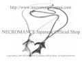 【ネクロマンス NECROMANCE】 ダーキングハートペアネックレス Darkling Heart Pair Necklace ドラゴン 翼