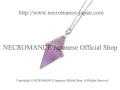 【ネクロマンス NECROMANCE】 アメジスト ペンデュラムネックレス Amethyst Pendulum Necklace ダウンジング 紫水晶