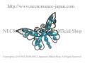 【ネクロマンス NECROMANCE】 ラインストーン バタフライ ブローチ Rhinestone Butterfly Brooch <ブライトブルー/Brigt Blue/青> 蝶々