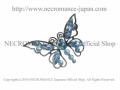 【ネクロマンス NECROMANCE】 ラインストーン バタフライ ブローチ Rhinestone Butterfly Brooch <ライトブルー/Light Blue/青> 蝶々
